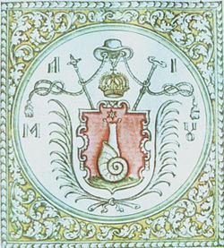 Iverieli stamp