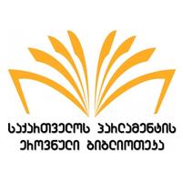 NPLG logo